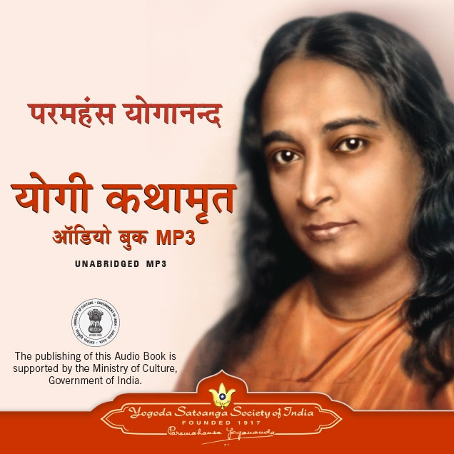 autobiography of a yogi free download in hindi