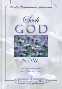 Seek God Now - English