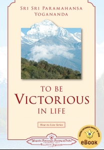 To Be Victorious in Life - English eBook
