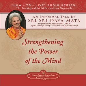 Strengthening the Power of the Mind