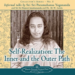 Self-Realization: The Inner and the Outer Path