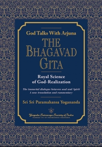 God Talks With Arjuna: The Bhagavad Gita Hardcover